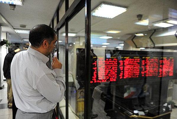 بازار بورس اوراق بهادار