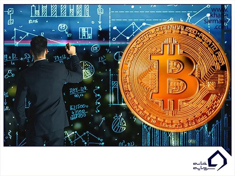 ترید ارز دیجیتال