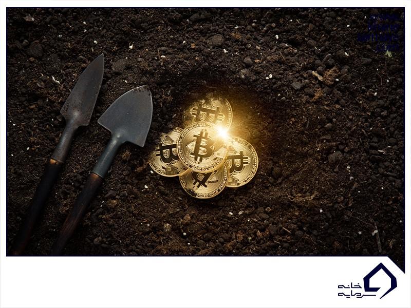 ماینینگ یا استخراج ارز دیجیتال