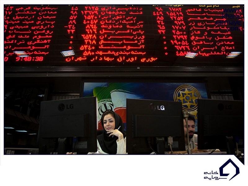 بازار ثانویه چیست؟