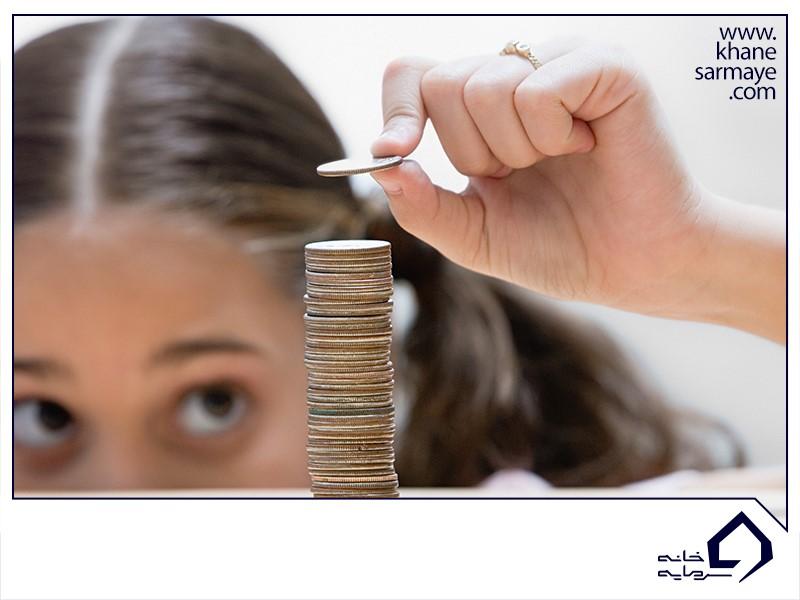معرفی راههای صرفه جویی در پول