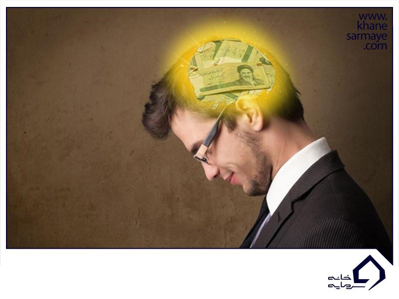 روانشناسی پول