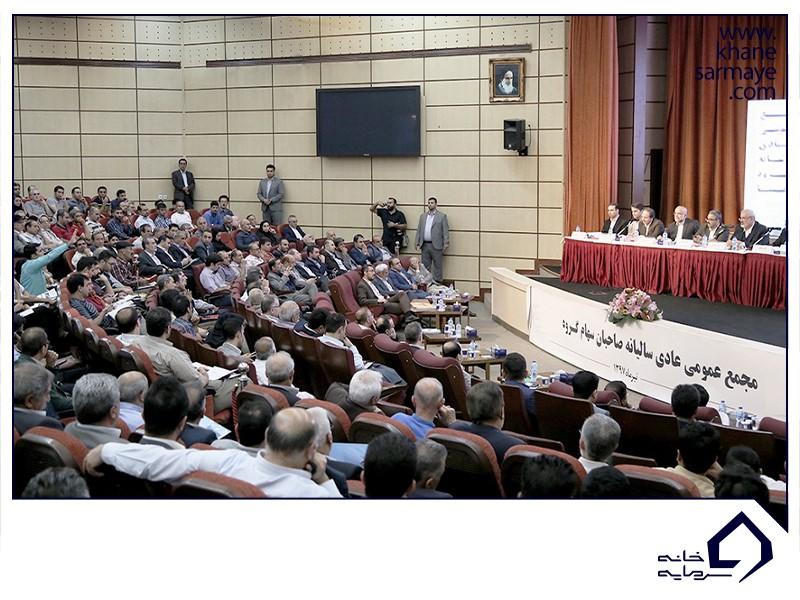 مجمع عمومی فوق العاده و مجمع عادی