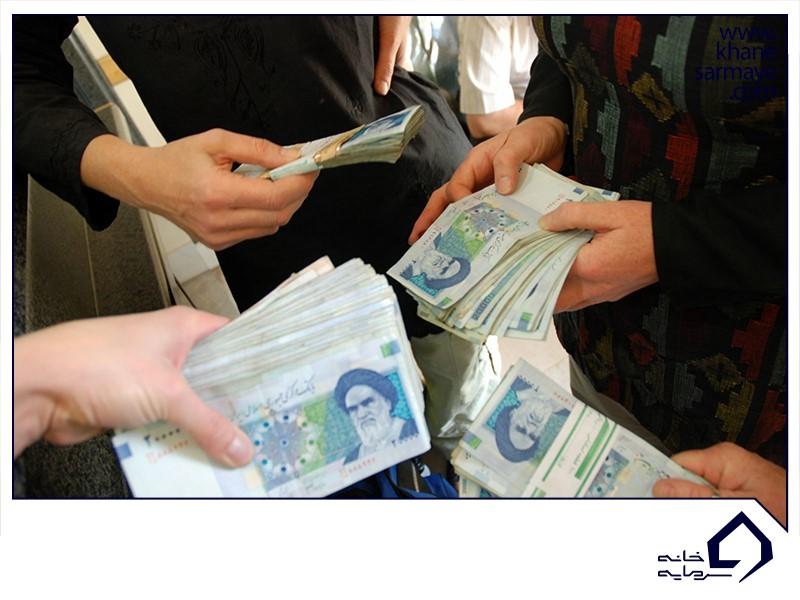 پول چیست؟