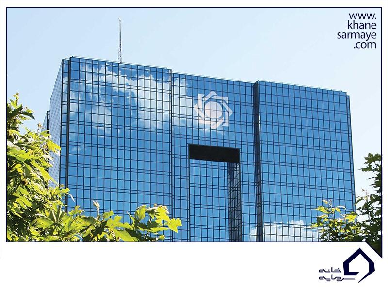 وظایف بانک مرکزی