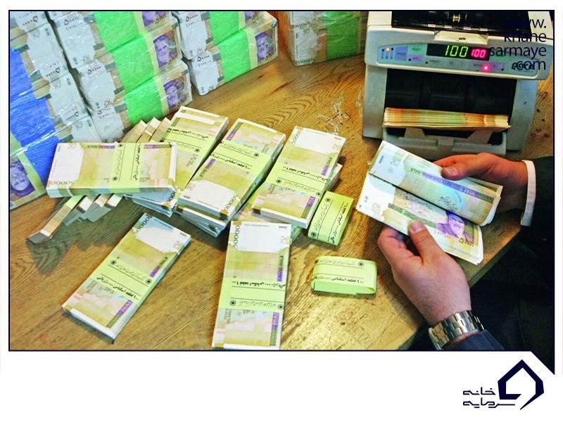 مکانیسم ایجاد پول توسط سیستم بانکی