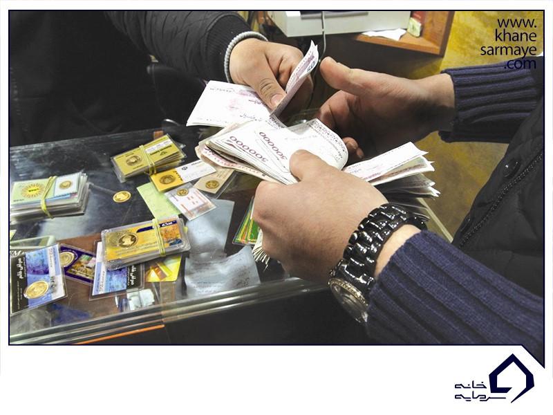انواع پول