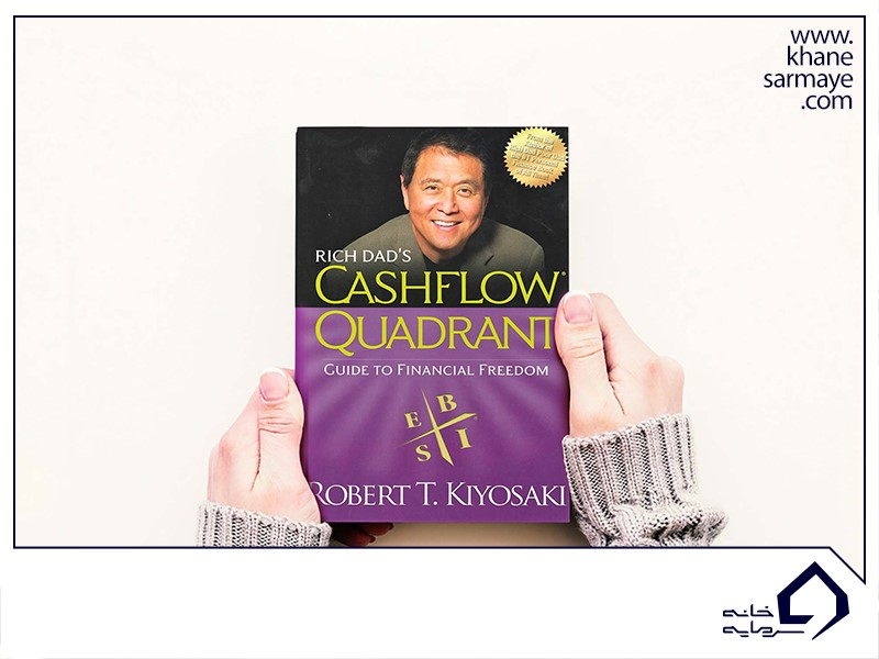 خلاصه کتاب چهار راه پول سازی رابرت کیوساکی