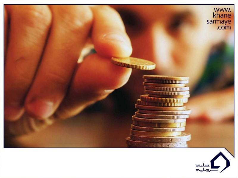 سرمایه گذاری چیست؟