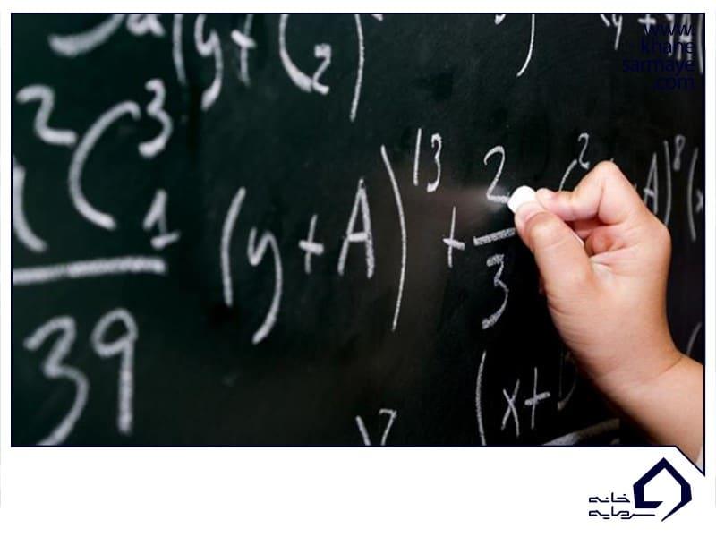 اگر فرمول را دنبال کنید، سرمایه گذاری آسان است