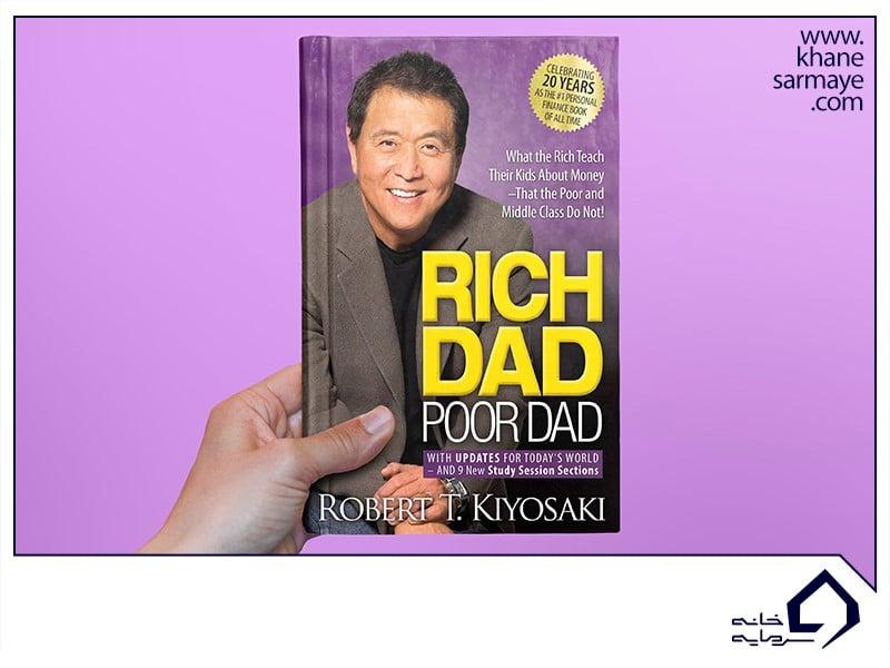 پدر پولدار پدر فقیر