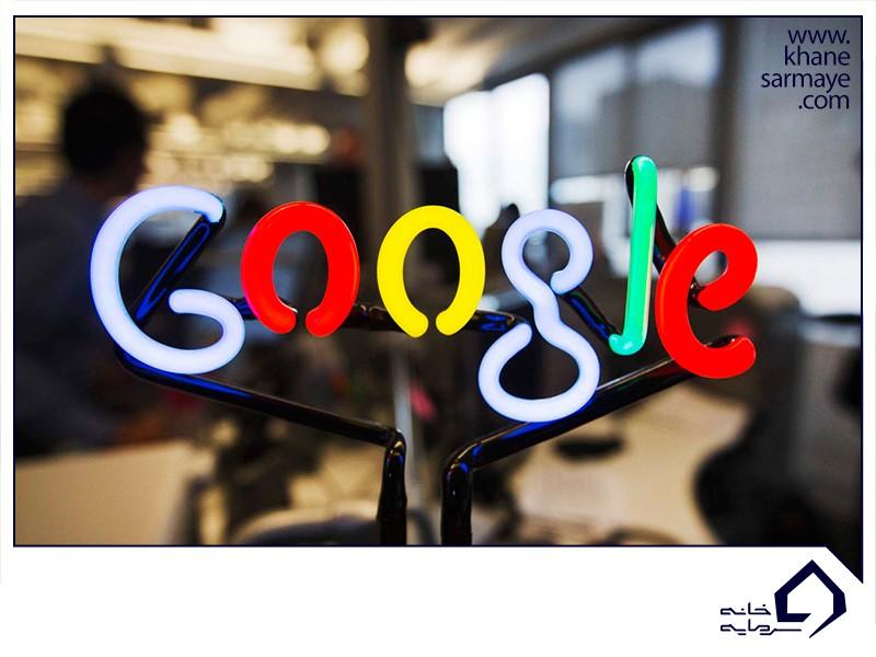 گوگل، مدلی از یک پلتفرم چند وجهی
