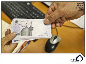 پول فیات یا پول بدون پشتوانه چیست؟