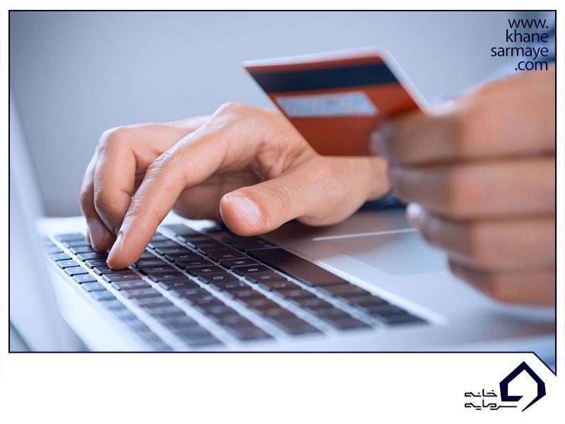 بانکداری الکترونیک چیست؟