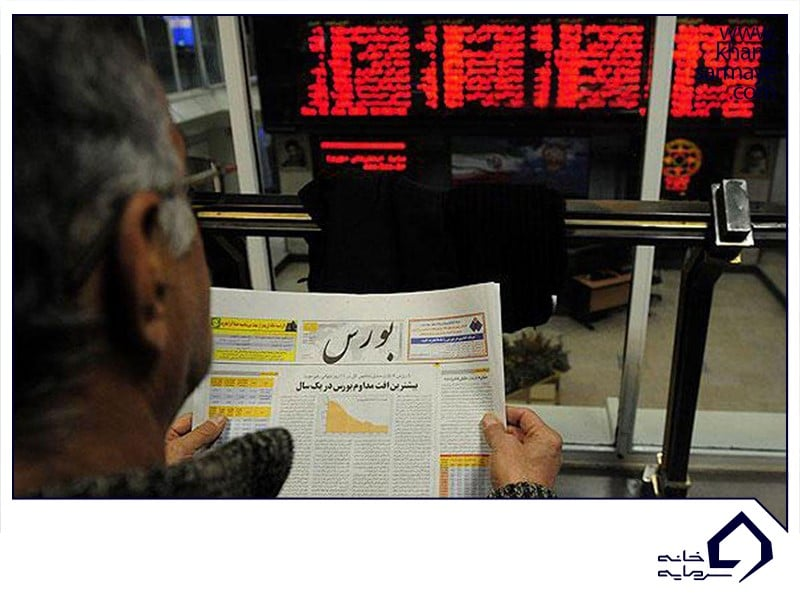 تورم چیست و چه اثری بر بازار سهام دارد؟