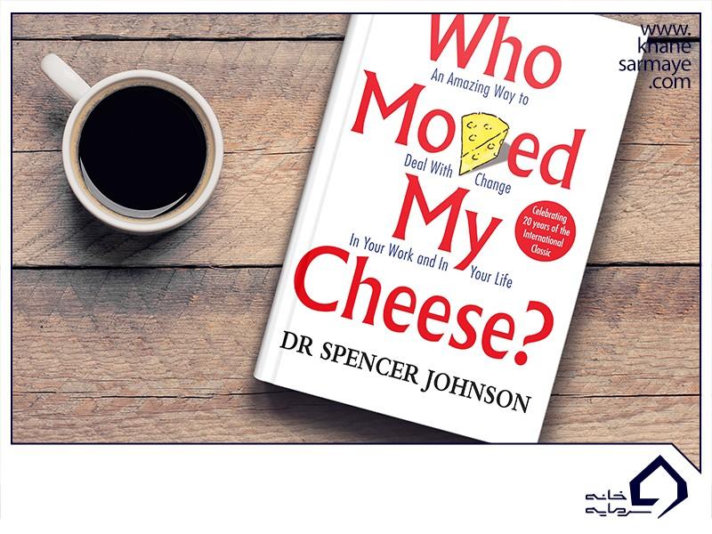 چه کسی پنیر مرا جابجا کرد