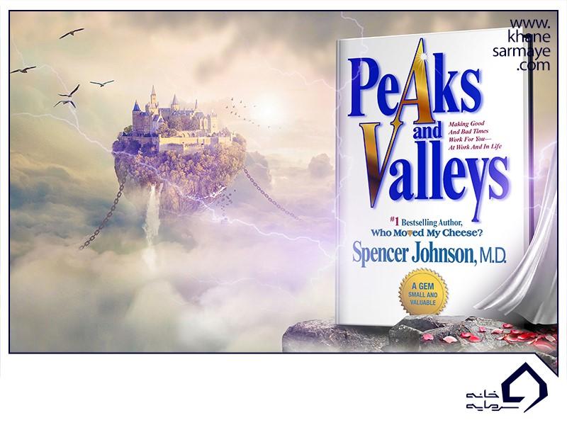 کتاب موفقیت و ثروت قلهها و درهها اثر اسپنسر جانسون