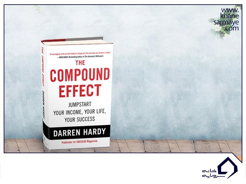 کتاب موفقیت و ثروت اثر مرکب نوشته دارن هاردی