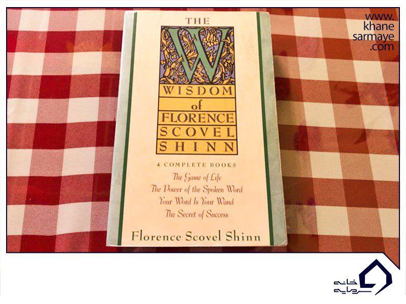 چهار اثر از فلورانس اسکاول شین