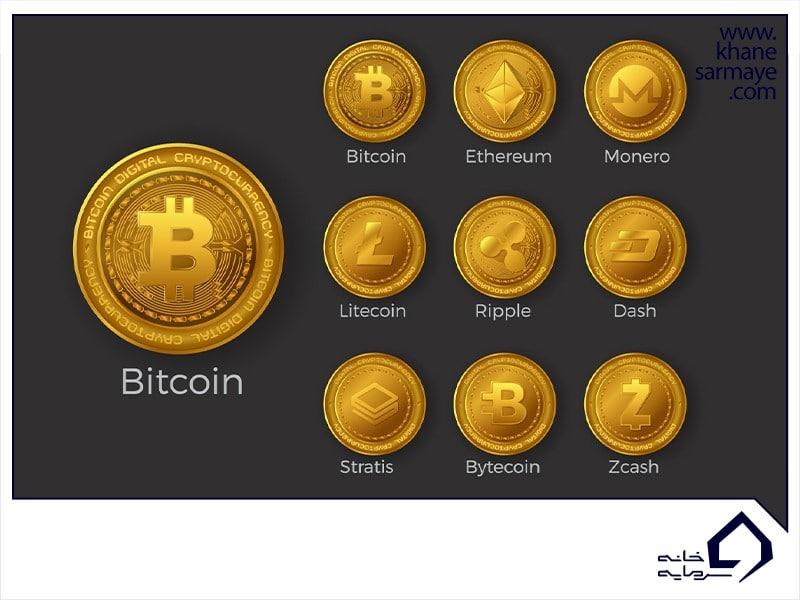 انواع ارز دیجیتال در جهان