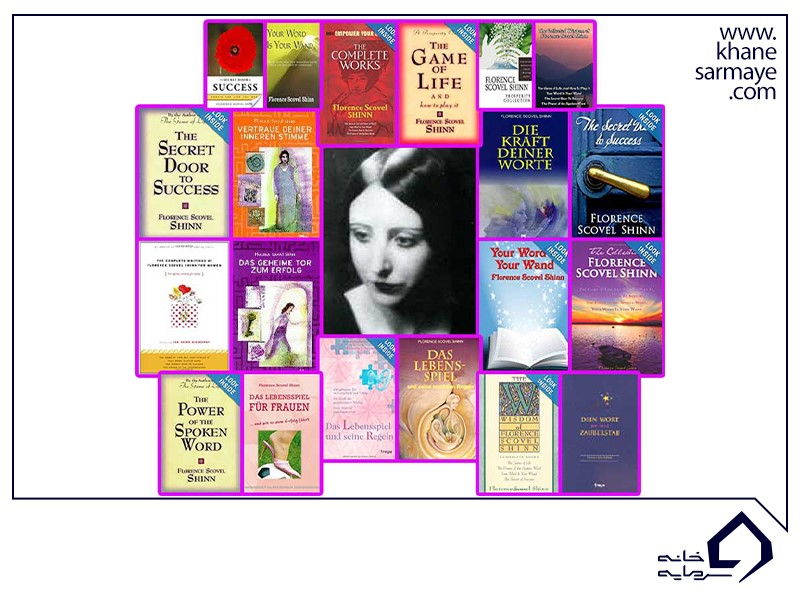 کتاب های فلورانس اسکاول شین