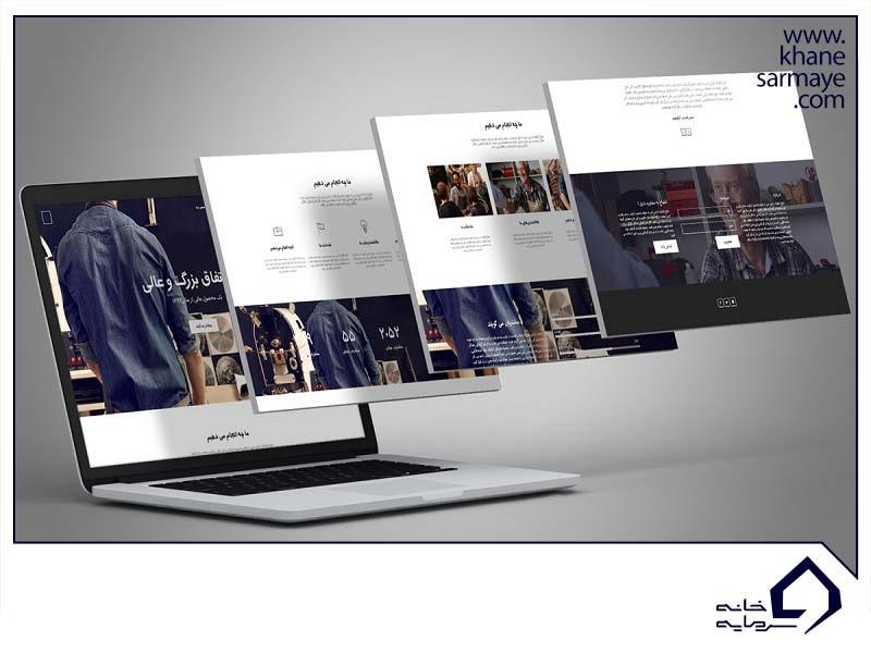 طراحی UI و UX سایت و اپلیکیشن