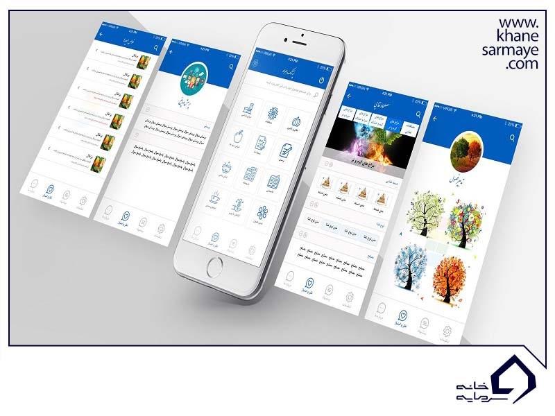 طراحی نرم افزار تلفن همراه