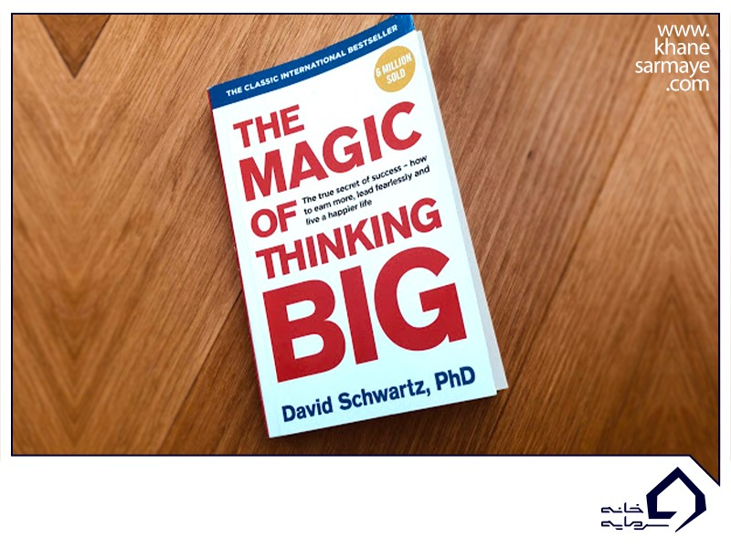خلاصه کتاب جادوی فکر بزرگ