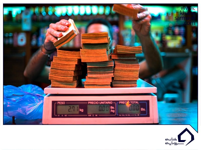 ارزش پول چیست و چگونه محاسبه میشود؟