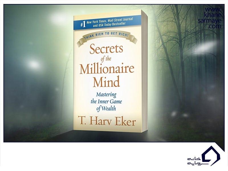کتاب اسرار ذهن ثروتمند