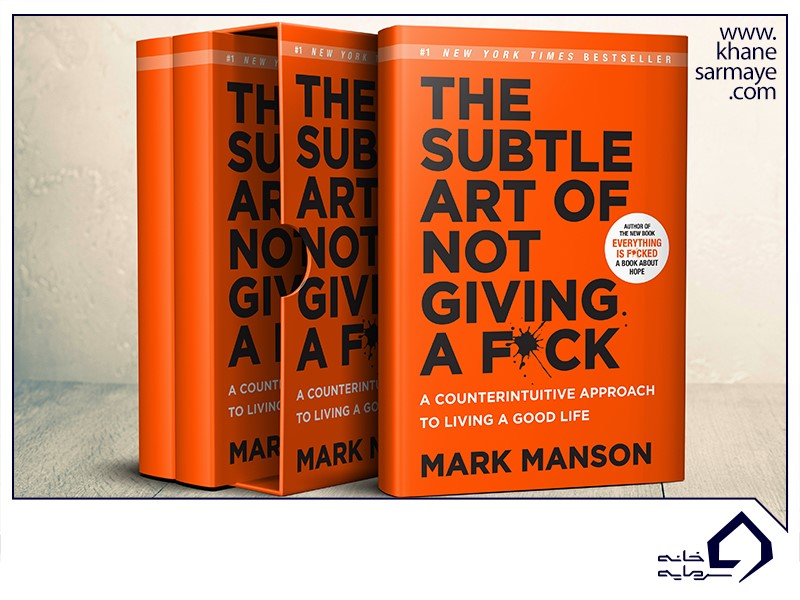 کتاب هنر ظریف رهایی از دغدغه ها