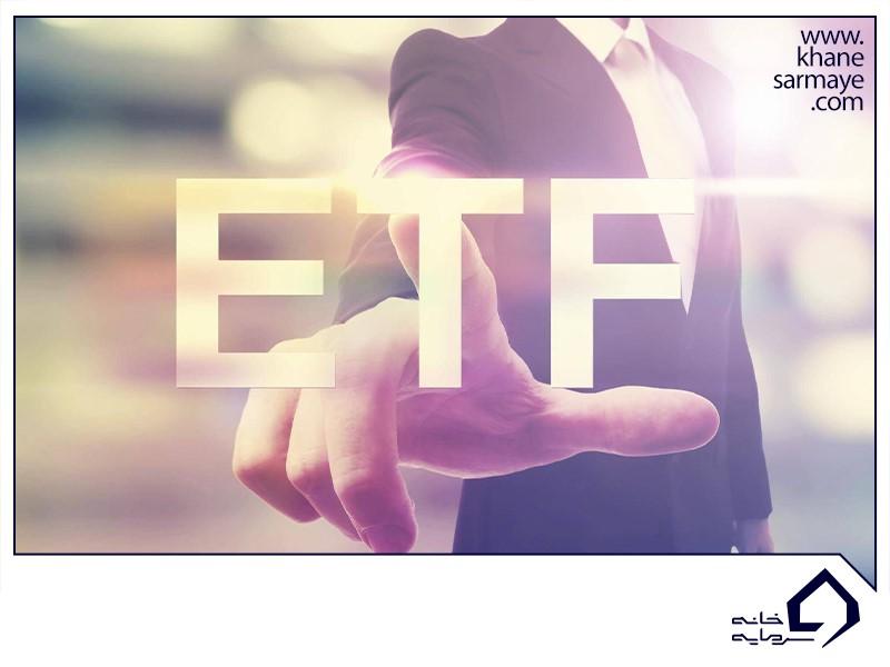 ETF دولتی چیست؟
