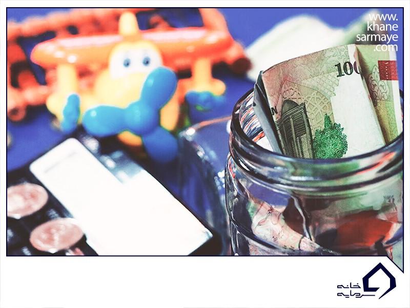 ذخیره ارزش پول - وظیفه پول