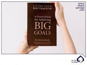 کتاب بهترین سال زندگی تو
