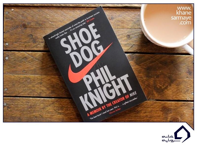 خلاصه کتاب کفش فروش