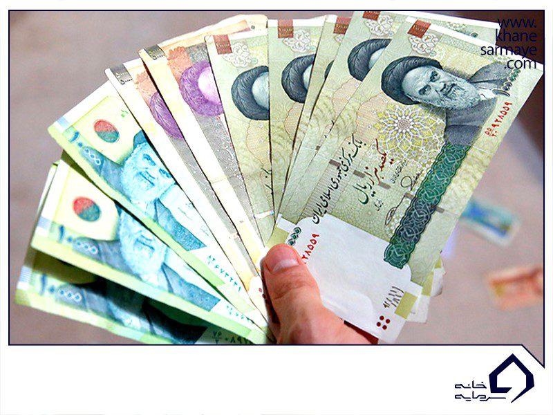 واحد پول ایران از ابتدا تاکنون