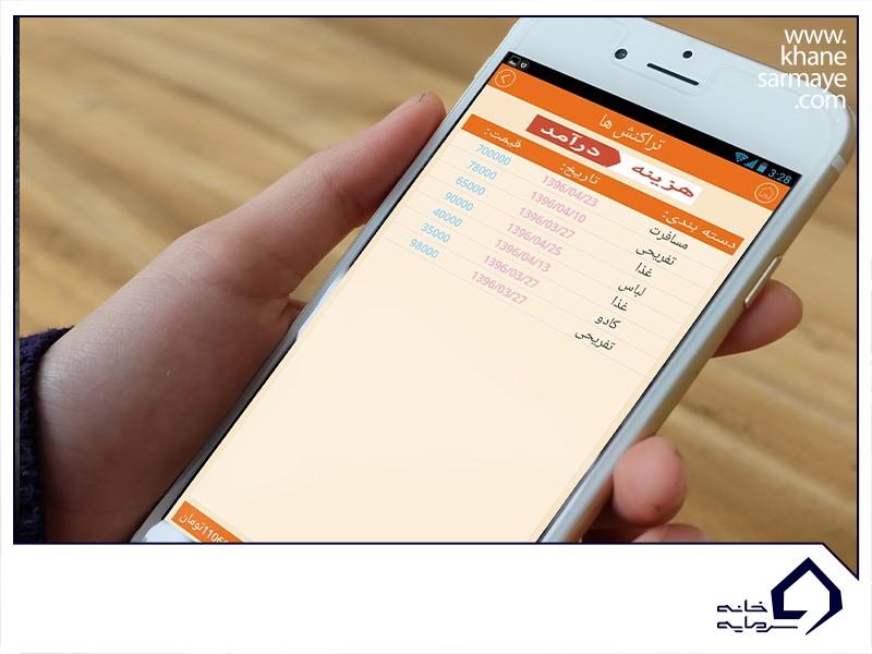 17 روش کاربردی برای ذخیره پول با هر وضعیت مالی