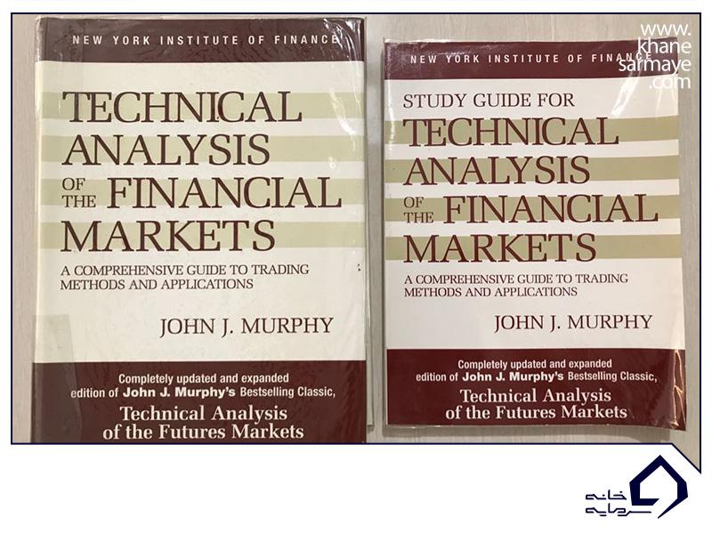 کتاب تحلیل تکنیکال در بازار سرمایه