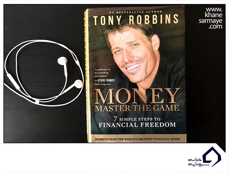 کتاب پول استاد بازی آنتونی رابینز