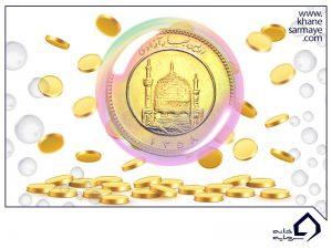 حباب سکه