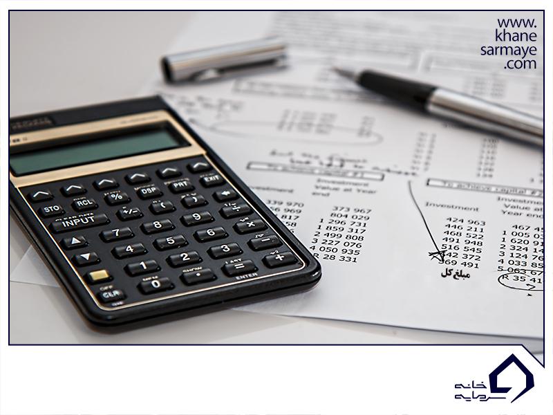 اطلاعات مالی
