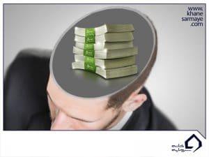 چگونه ذهن ثروتمند داشته باشیم؟