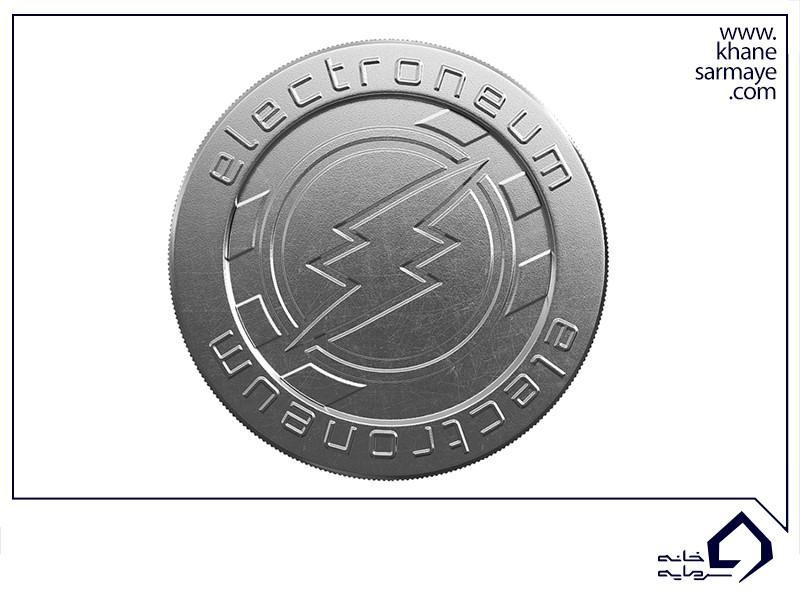 ارز الکترونیوم چیست؟