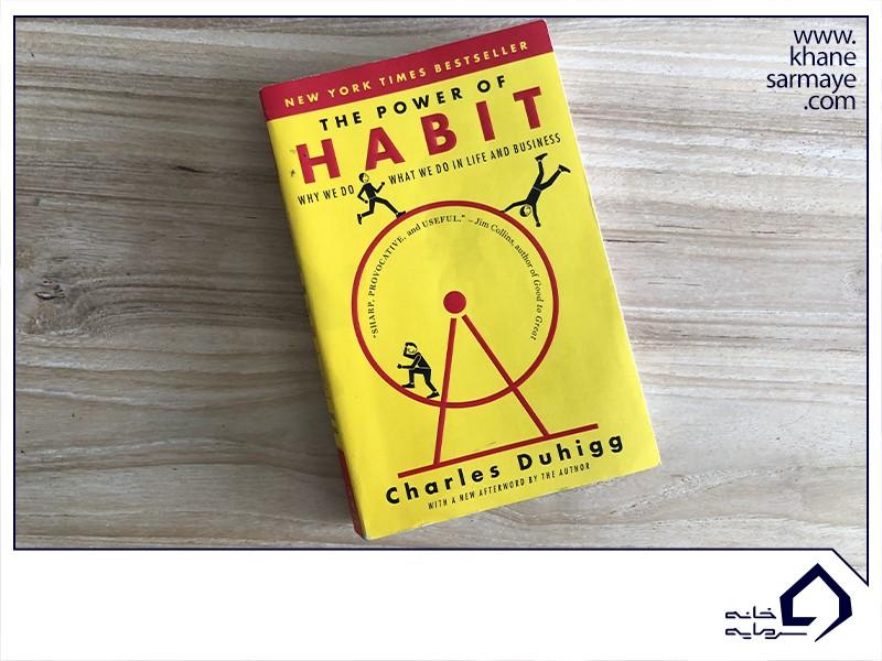 خلاصه کتاب قدرت عادت