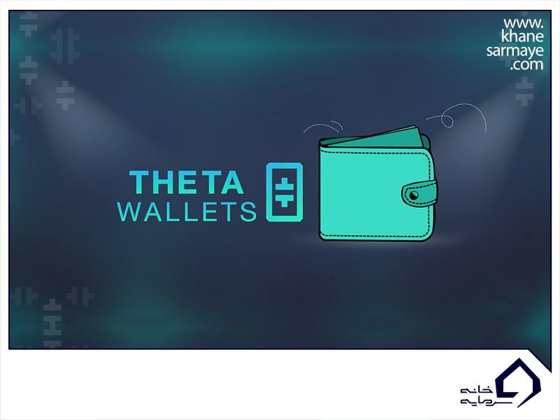 ارز دیجیتا تتا (Theta)