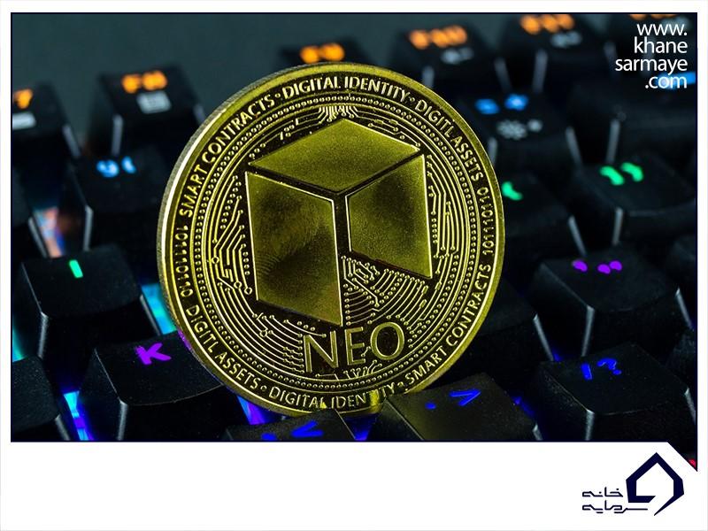 ارز دیجیتال نئو چیست؟