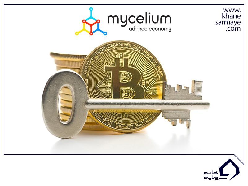 امنیت MyCelium