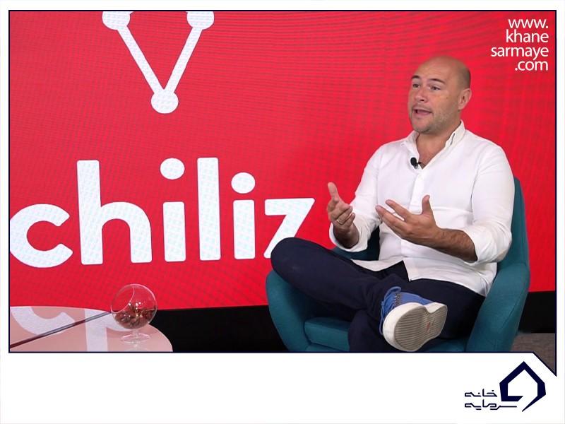 نقد و بررسی ارز دیجیتال چیلیز