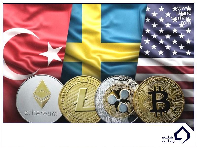 رابطه بانکها با ارزهای دیجیتال