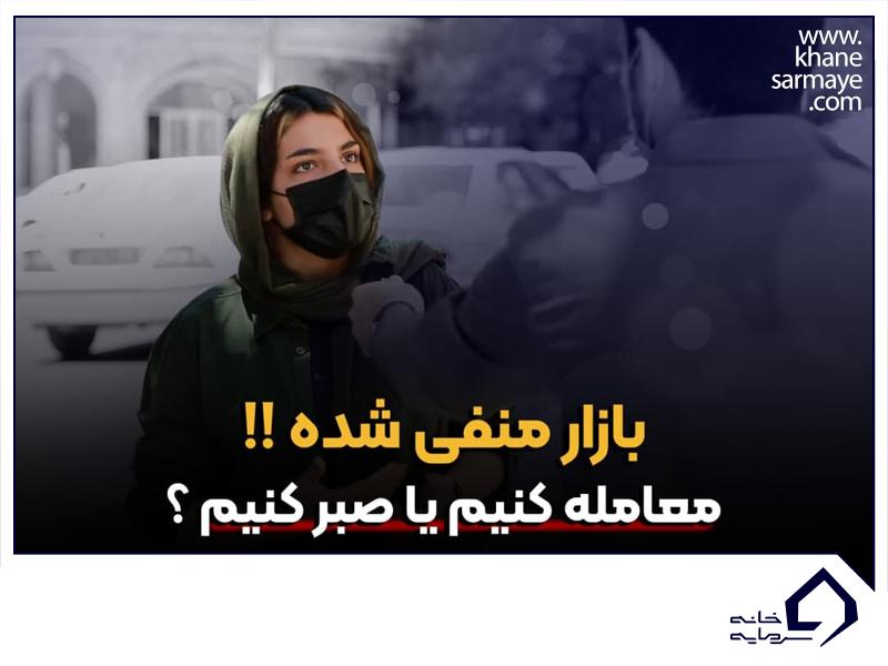 کسب درآمد با پرایس اکشن